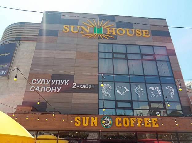 TC Sun House Sloplast Bishkek
